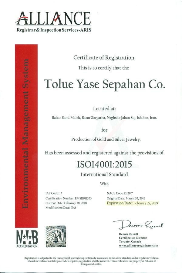Certification of Registration ISO 14001