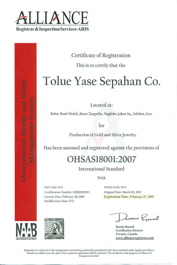 Certification of Registration ISO 18001