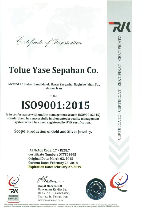 Certification of Registration ISO 9001