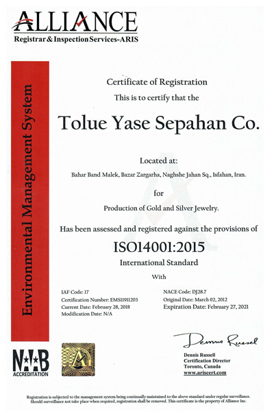 Certification of Registration ISO 14001